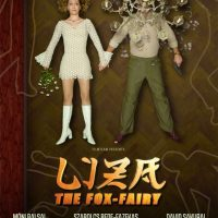 Liza, the Fairy Fox Poster
