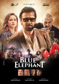 Blue Elephant (The) Poster
