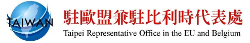 Logo Taipei Representative Office in the EU and Belgium