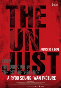 The Unjust Poster