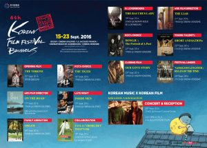 Korean Film Festival Program