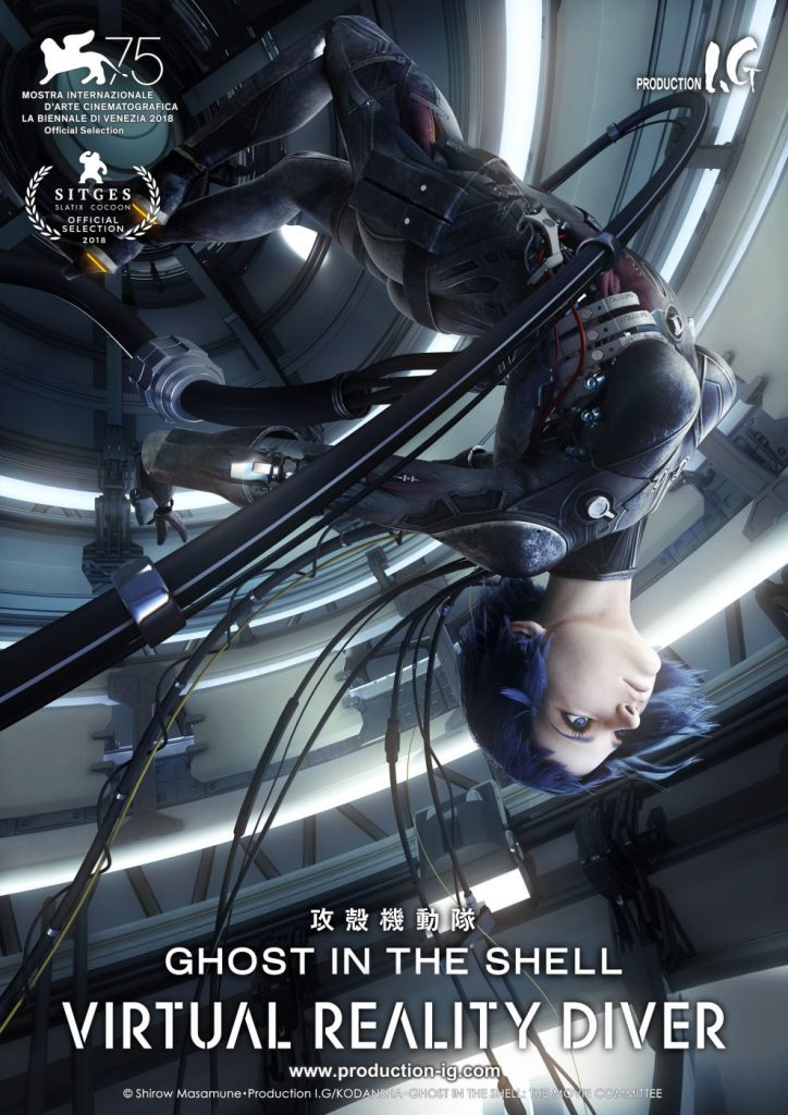 GHOST IN THE SHELL_Poster_VR_BIFFF2019