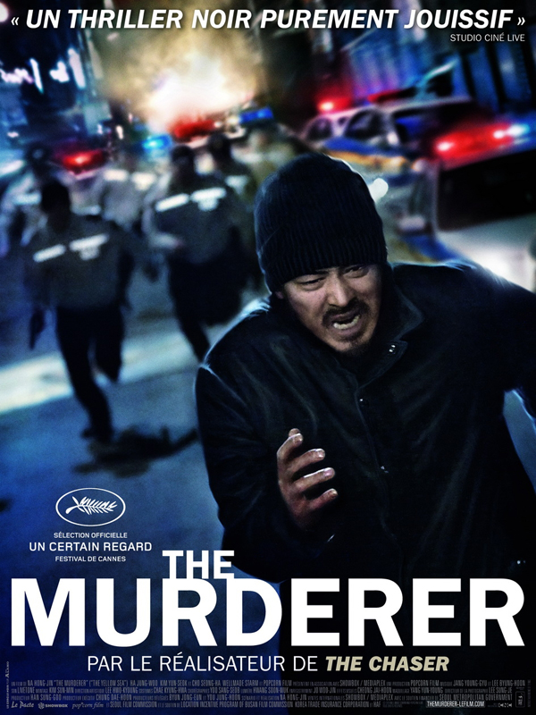 the murderer the yellow sea