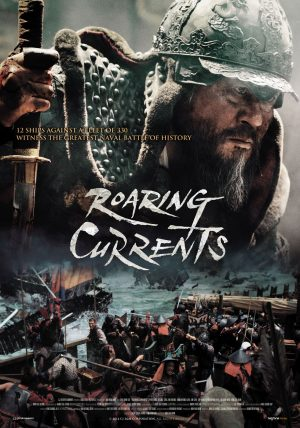 ADMIRAL ROARING CURRENTS (THE)_Poster_BIFFF2020