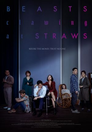 BEASTS CLAWING AT STRAWS_Poster_BIFFF2020