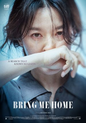 BRING ME HOME_Poster_BIFFF2020