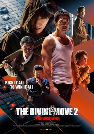 DIVINE MOVE 2 THE WRATHFUL (THE)_Poster_BIFFF2020
