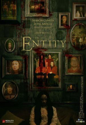 ENTITY-(THE)_Poster_BIFFF2020